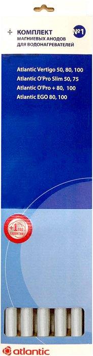 Atlantic Набор магниевых анодов №1 (арт.100037) аксессуар для водонагревателей