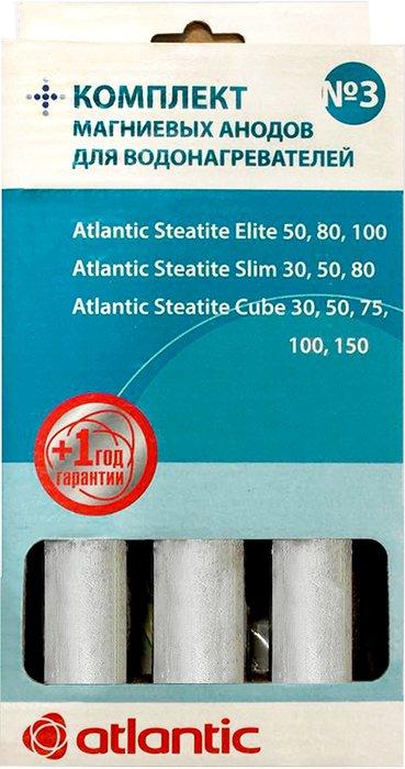 Atlantic Набор магниевых анодов №3 (арт.100039) аксессуар для водонагревателей