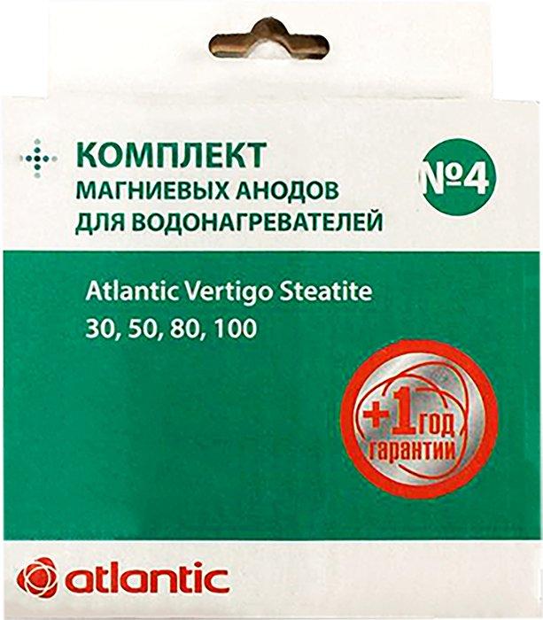 Atlantic Набор магниевых анодов №4 (арт.100040) аксессуар