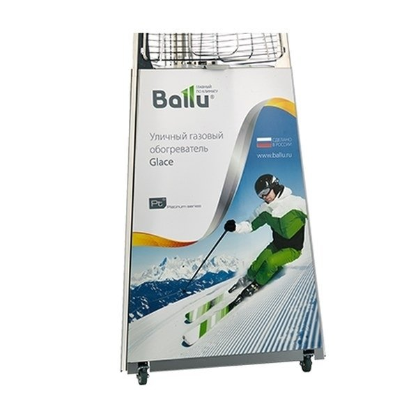 Ballu Рекламная поверхность рекламная поверхность для уличных обогревателей