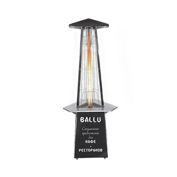 Ballu Столик BOGH-T (полим. покрытие) для улицы