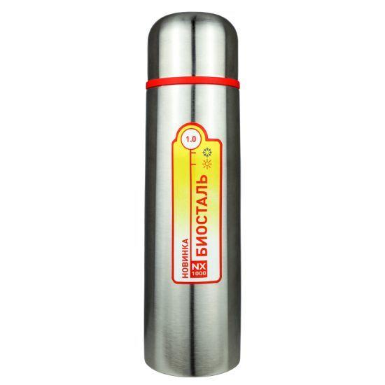 Biostal (1 литр) стальной X термос