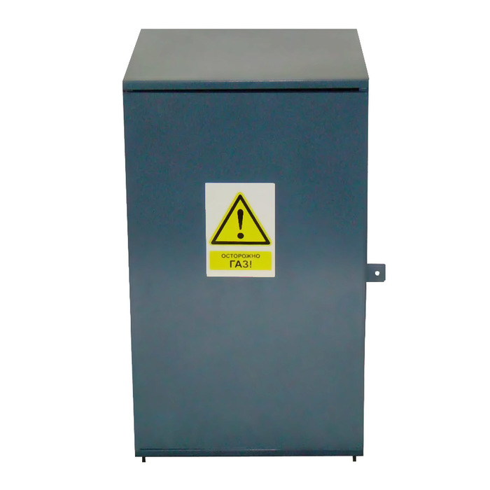 НЗГА Шкаф для баллонов 27л (на 1 шт.) шкаф для газового баллона