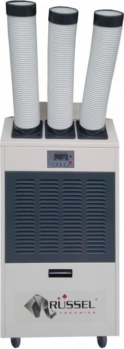 Russel RPAC-24H промышленный мобильный кондиционер